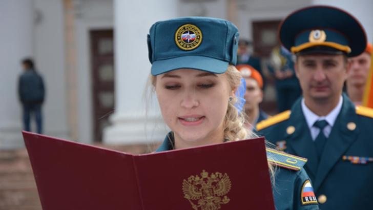 Информация для поступающих в ВУЗы МЧС России