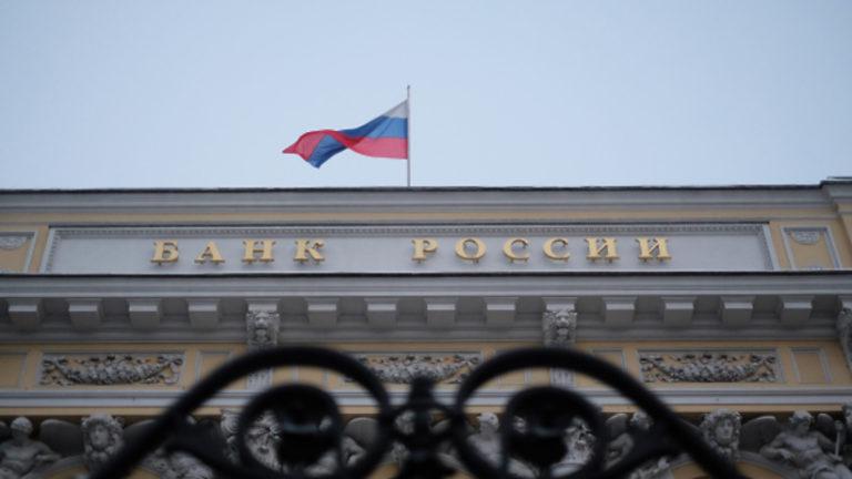 Центробанк РФ сообщил о сбое в системе быстрых платежей