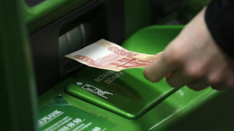 Временный сбой произошел в работе платежной системы Сбербанка