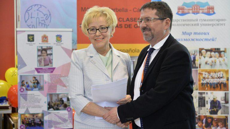 Подмосковный вуз подписал соглашения о сотрудничестве с университетами Испании