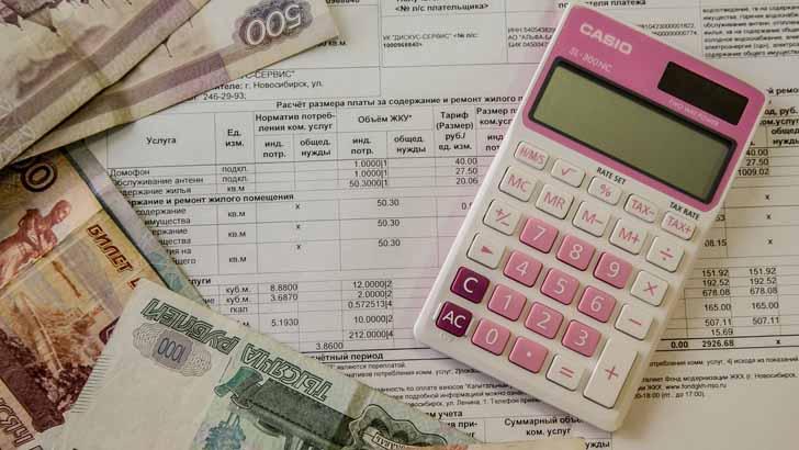Плата за содержание жилфонда не должна быть выше прежней