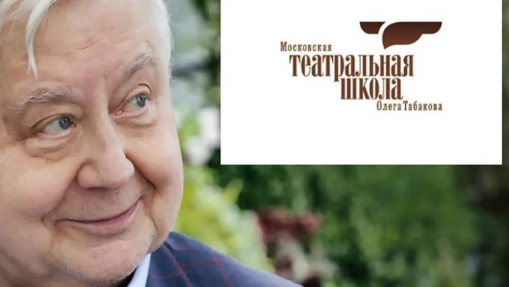 Школа Олега Табакова проводит набор в Клину