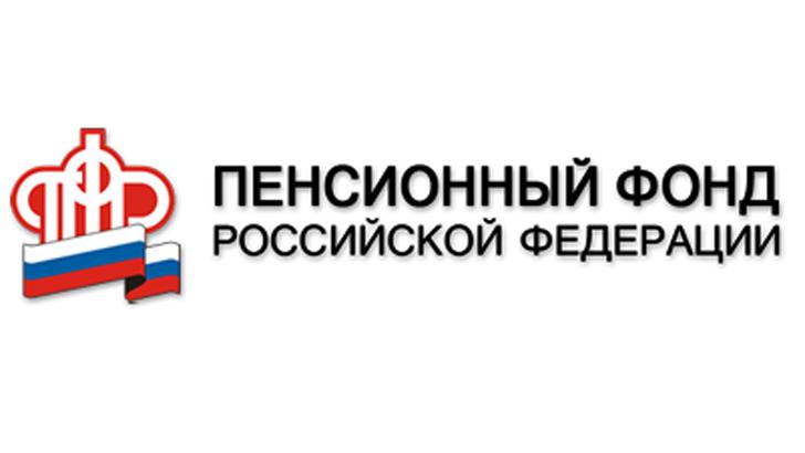 ГУ-Главное управление ПФР №1 по г. Москве и Московской области предупреждает о мошенниках, предлагающих доверчивым пенсионерам, несуществующие перерасчеты и доплаты к пенсиям
