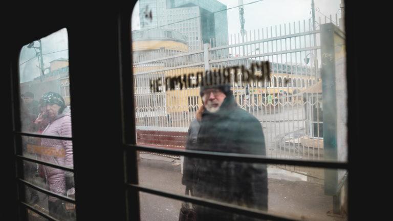 Сбой в движении электричек произошел на Курском направлении МЖД