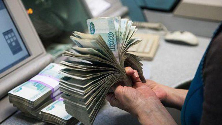 НДФЛ для россиян с низкой зарплатой могут отменить