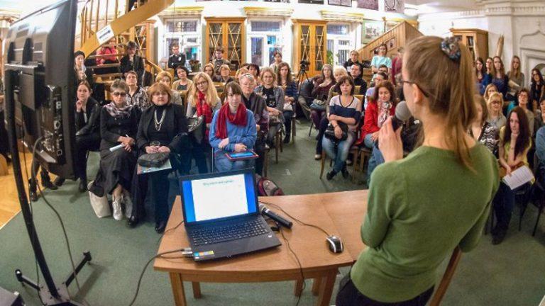 Участники московской «Библионочи» смогут научиться боди‑арту и стать телеведущими