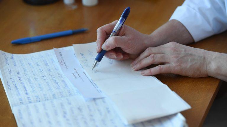 Международный конгресс по вопросам судебной медицины откроется в МОНИКИ
