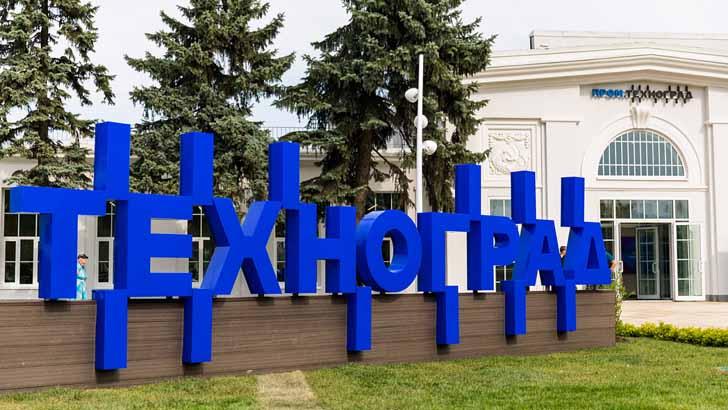 Построить самолет и сразиться в панна-футбол: в «Технограде» на ВДНХ пройдет Фестиваль детских технопарков