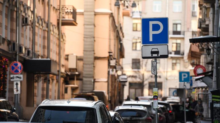 Парковка в Москве будет бесплатной в майские праздники 2019 года