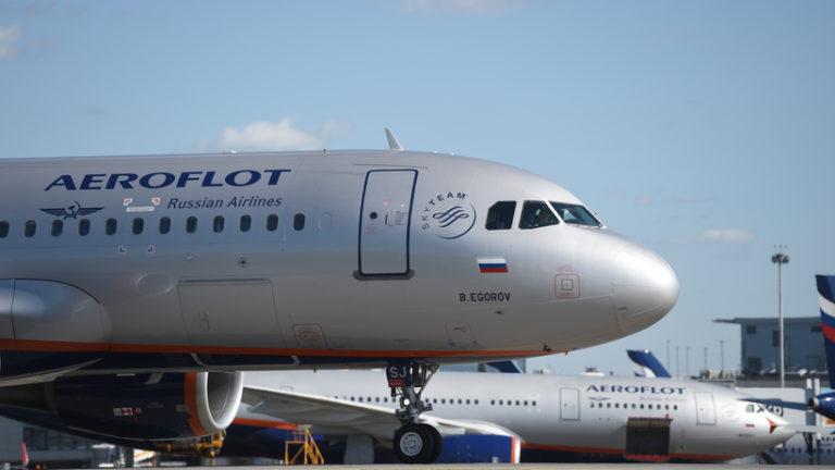 «Аэрофлот» ввел безбагажные тарифы на некоторых направлениях