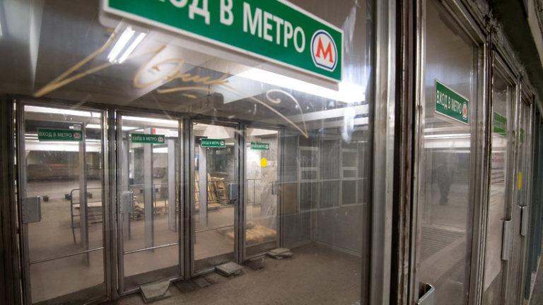 Водителям рекомендовали пересесть на метро в четверг (25 апреля 2019 года) из‑за Московского кинофестиваля
