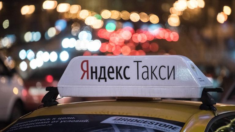Такси с прототипом устройства определения усталости водителей появились в Москве