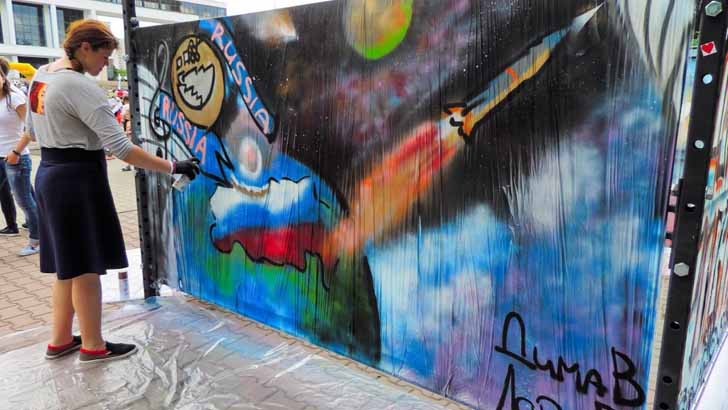 Ежегодный Областной конкурс Граффити