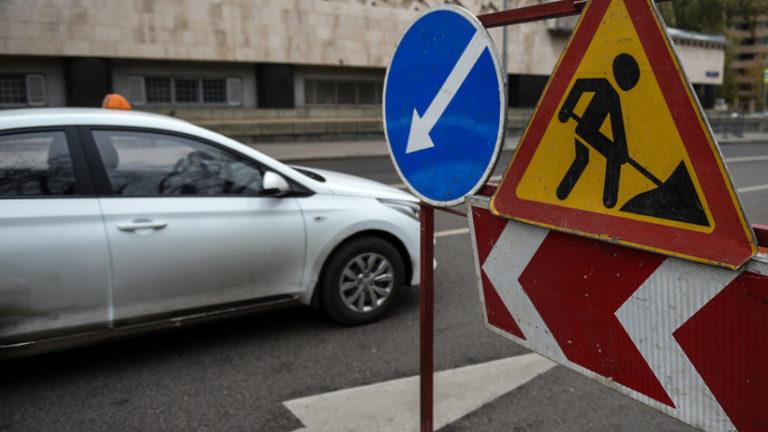 Три улицы в Москве перекроют в связи с проведением крестного хода