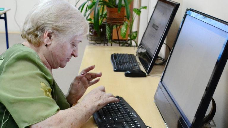 В Подмосковье прошел чемпионат по компьютерному многоборью среди пенсионеров