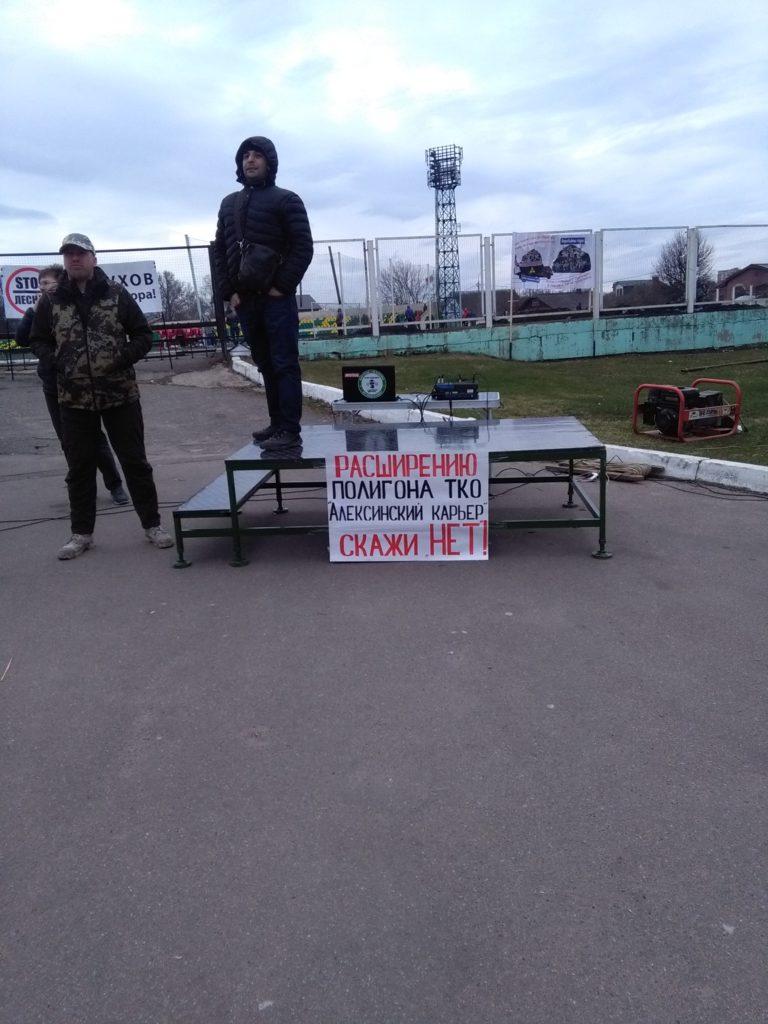 На стадионе «Строитель» сегодня пройдет экологический митинг