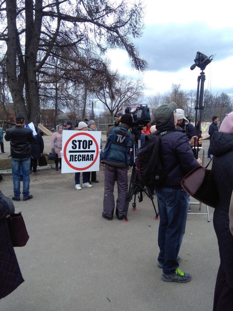 Экологический митинг в Клину — 2