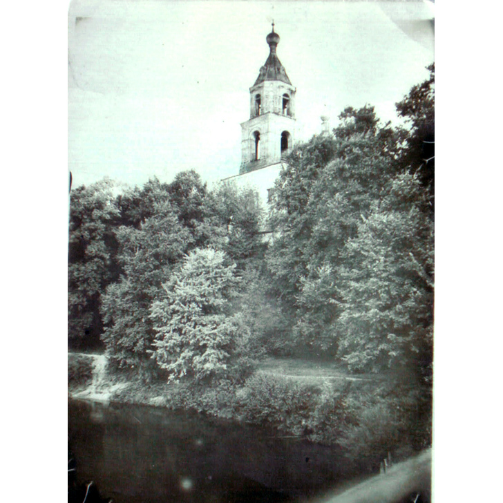 1934 г.