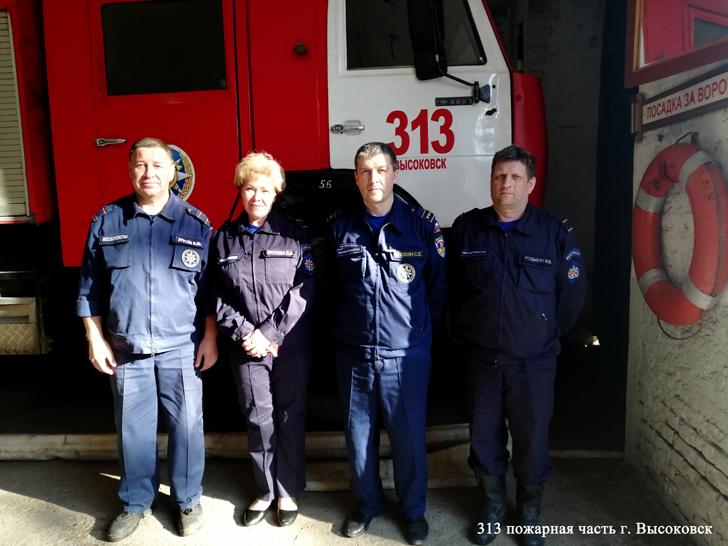 313 пожарная часть, г. Высоковск