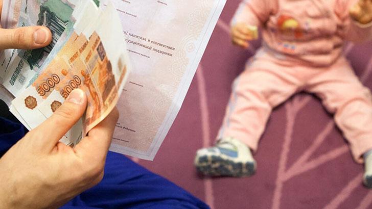 После выплат пособий за первого ребенка остались неиспользованными более трех млрд руб