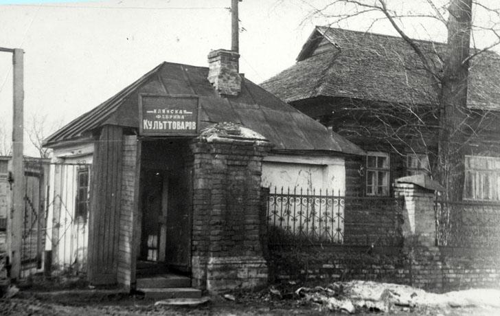 Церковь в Майданово