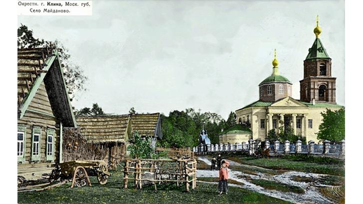Уникальная история храма в селе Майданово