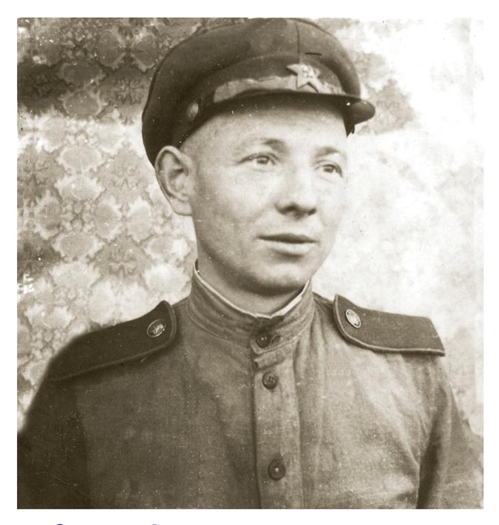 Отец Иван Яковлевич Кузьмин во время войны