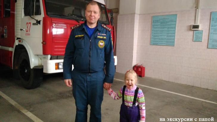Пожарная семья