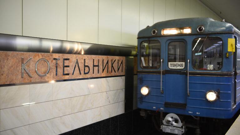 Движение поездов на «фиолетовой» линии метро вошло в штатный режим после сбоя