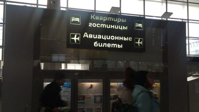 Расписание некоторых электричек Курского направления МЖД изменится до конца мая 2019 года
