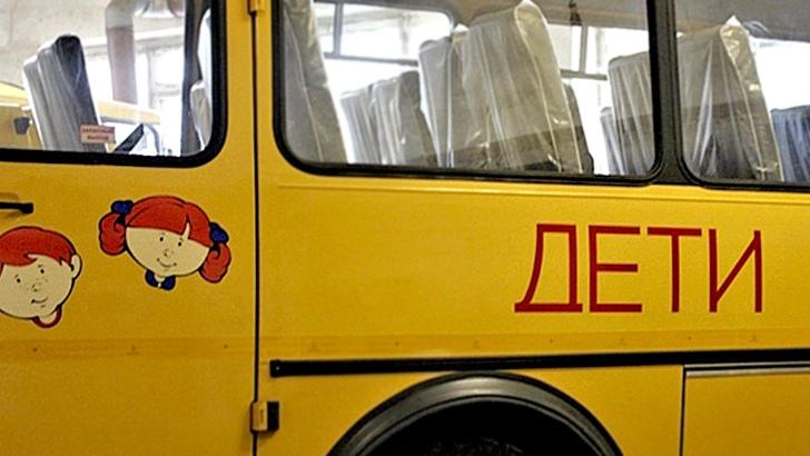 Порядок подачи уведомления об организованной перевозке группы детей автобусами