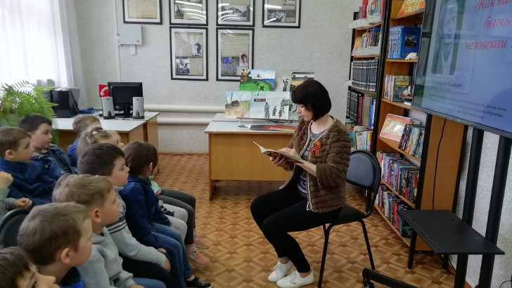 Громкие чтения «Нам о войне расскажет книга» – громкие чтения