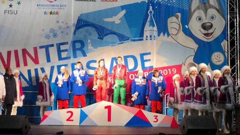Подмосковных спортсменов‑участников Универсиады‑2019 наградили в правительстве РФ
