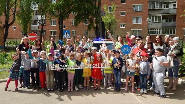 Сотрудники Госавтоинспекции устроили праздник для воспитанников детского сада «Золотой ключик»