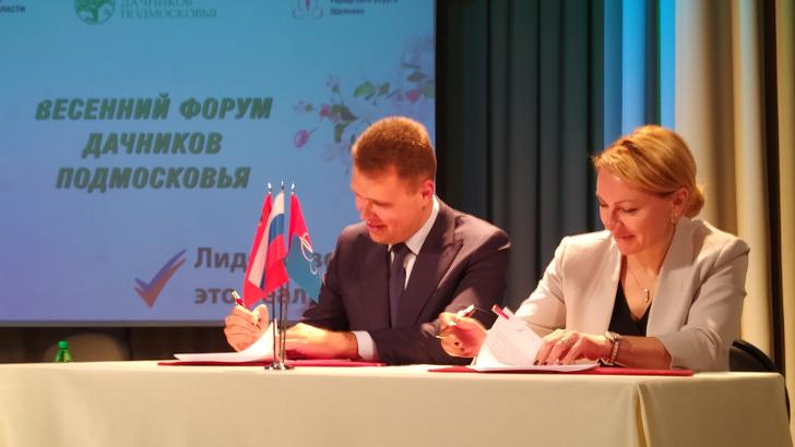 Банк «Возрождение» подписал соглашение с Союзом дачников Подмосковья