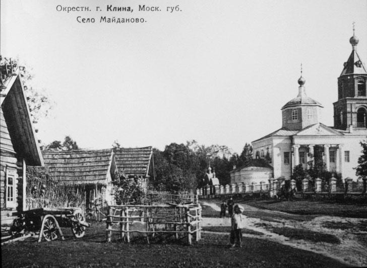 Село Майданово и церковь Знамение