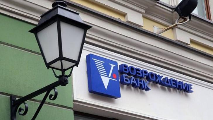 Банк «Возрождение» стал лауреатом премии «Лучшие социальные проекты России»