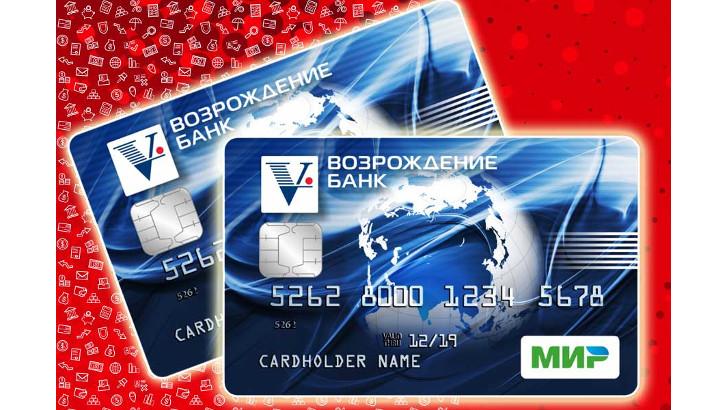 На что стоит обращать внимание при оформлении кредитной карты
