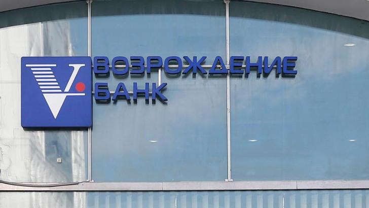 Банк «Возрождение» снизил ставки по ипотечным кредитам