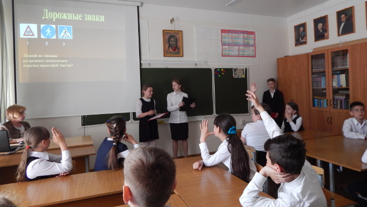 Сотрудники ОГИБДД провели викторину по ПДД с воспитанниками гимназии «София»