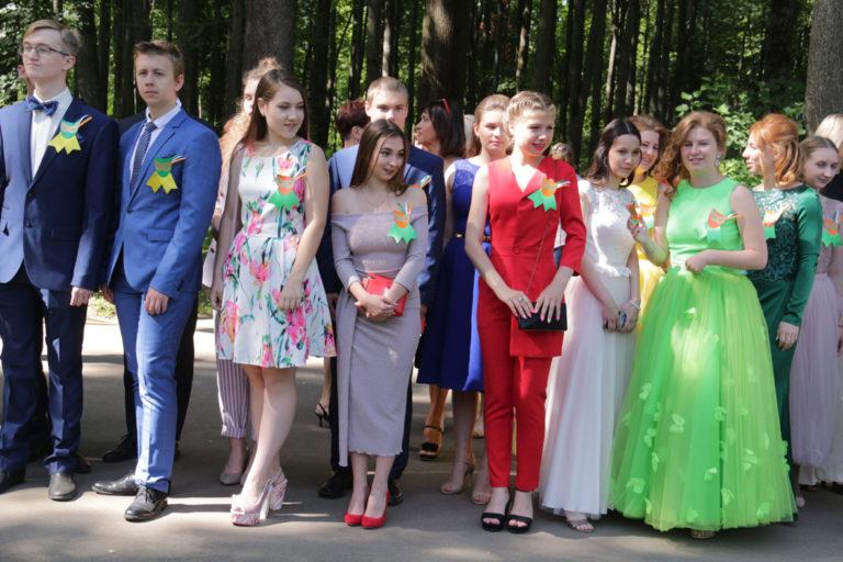 В Майданово прошло театрализованное представление для выпускников
