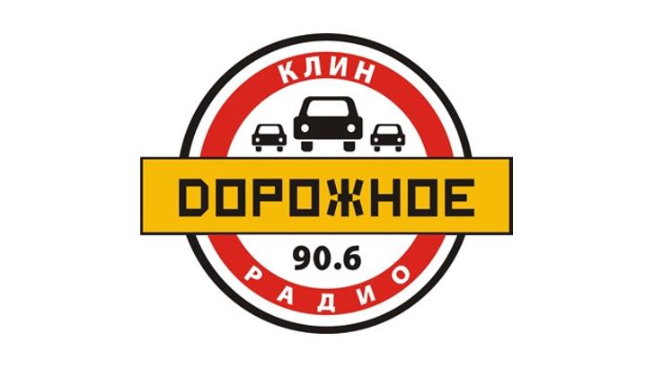 В Солнечногорске стартовал проект «Культурная среда»