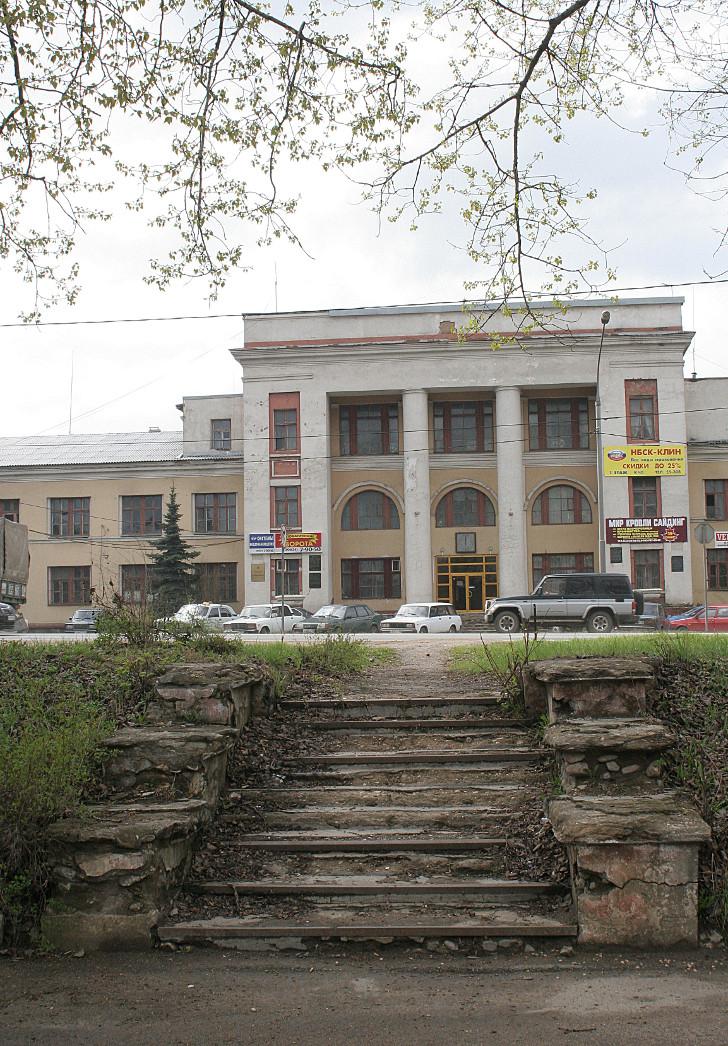 Завод № 507, теперь это производственное объединение «Химволокно».