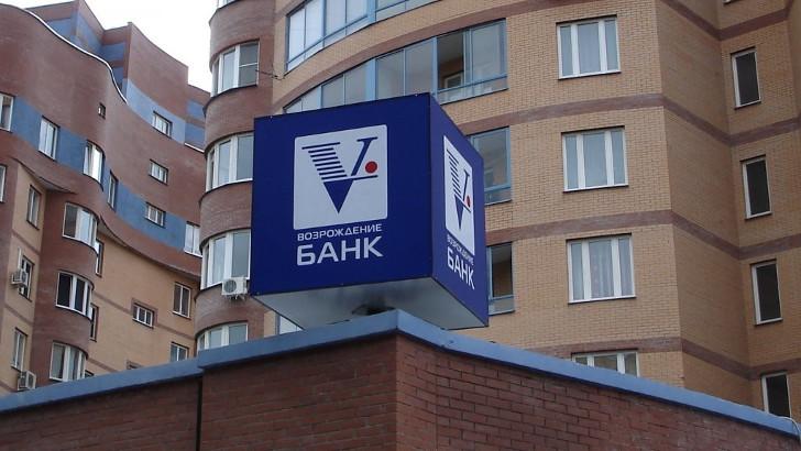 В каких случаях банки могут рефинансировать кредит