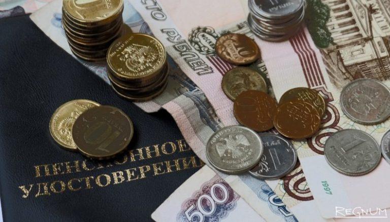 Клинским работающим  пенсионерам  с 1 августа  пересчитают  пенсии