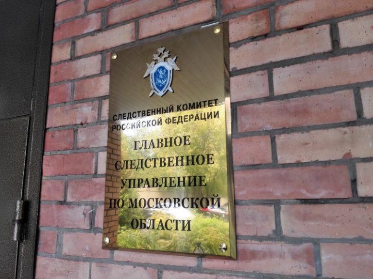 Следственный комитет высказался по делу Александра Постриганя