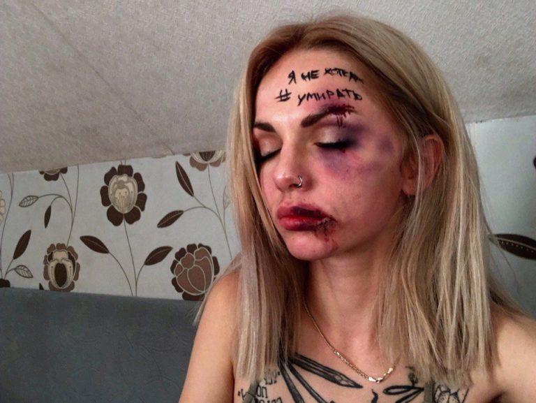 Газета «Клинская Неделя» присоединилась к акции по сбору подписей за принятия закона против домашнего насилия