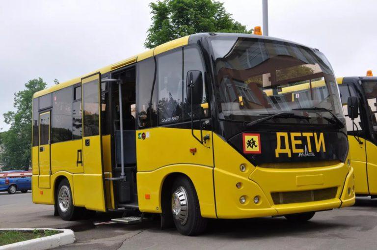 Клин получит новые школьные автобусы