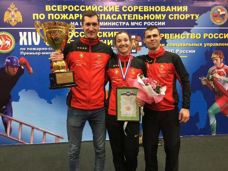 Сотрудница «Мособлпожспас» стала чемпионкой России по пожарно-спасательному спорту