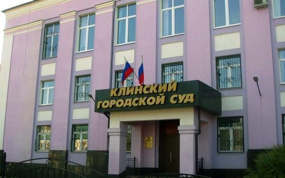 Суд отправил под арест двух фигурантов по делу Александра Постриганя